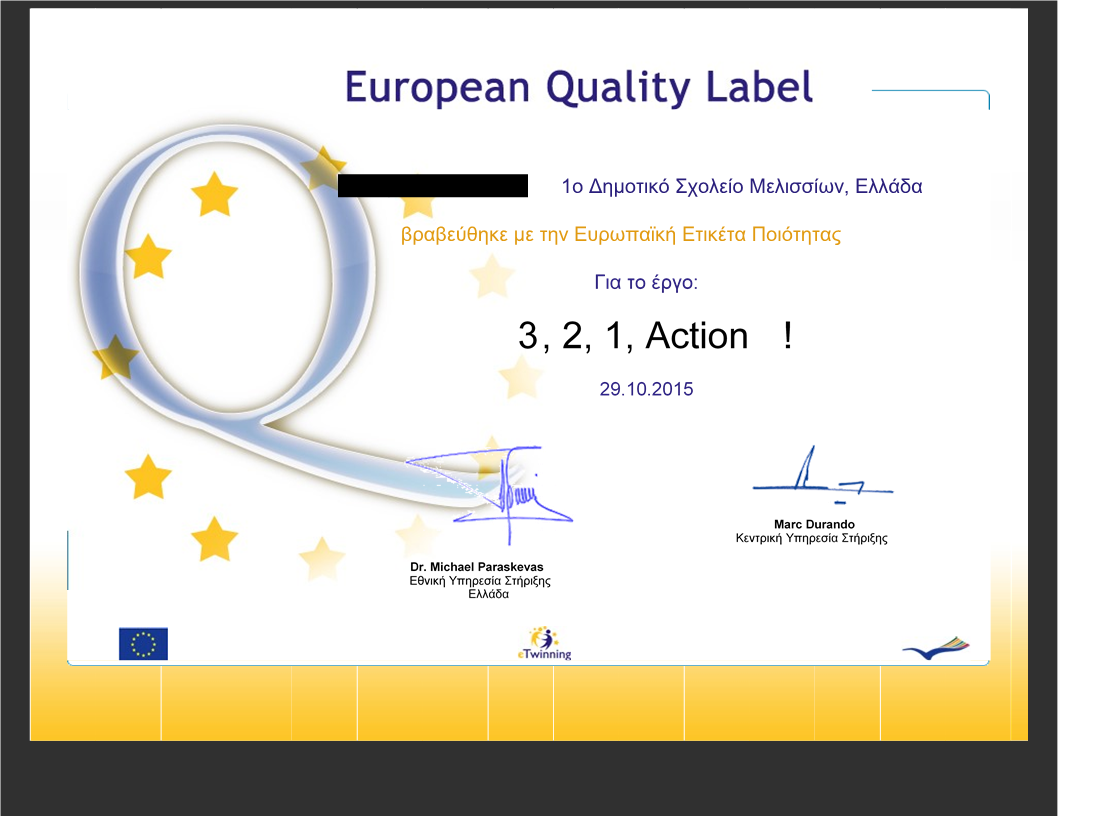 european label1